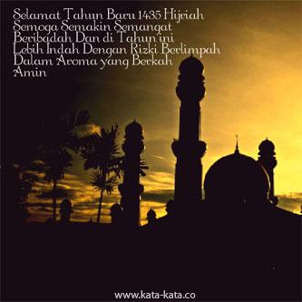 Selamat Tahun Baru Islam  - 1435 H (Sumber Gambar : http://kata-kata.co)